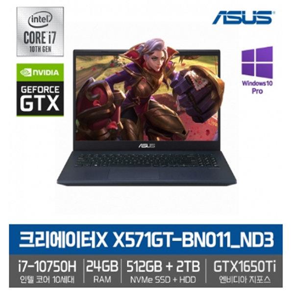 크리에이터X X571GT-BN011 ND3 상품이미지