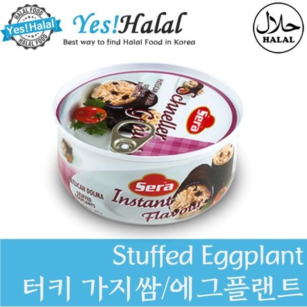 터키 가지쌈 에그플랜트/Stuffed Eggplant 할랄/Halal 상품이미지