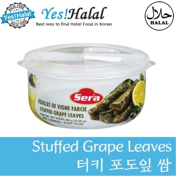 터키 포도잎 쌈/Stuffed Grape Leaves (할랄/Halal) 상품이미지