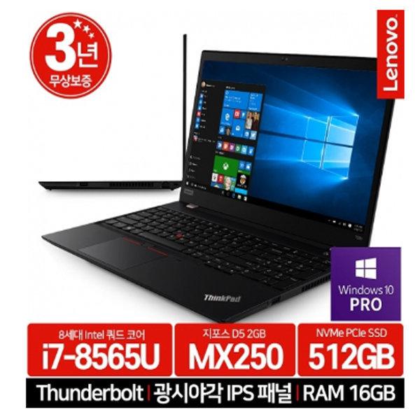 T590-20N4S0P800 8세대-i7/MX250/32GB/1TB 상품이미지