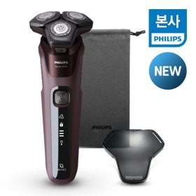 [필립스] PHILIPS 전기면도기 SkinIQ 5000 S5581/10 버건디 레드