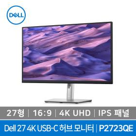 P2721Q 4K /4K UHD 3840X2160/예약판매 11월초출고