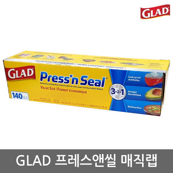 (무료배송) GLAD 프레스앤씰 매직랩 30cm x 43.4m 상품이미지