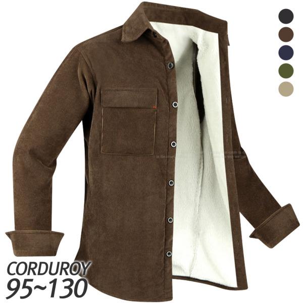 양털 골덴 셔츠 코듀로이 남방 겨울 기모 빅사이즈 상품이미지