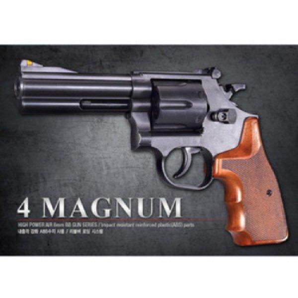4 MAGNUM 작동완구 장난감총 서바이벌 상품이미지