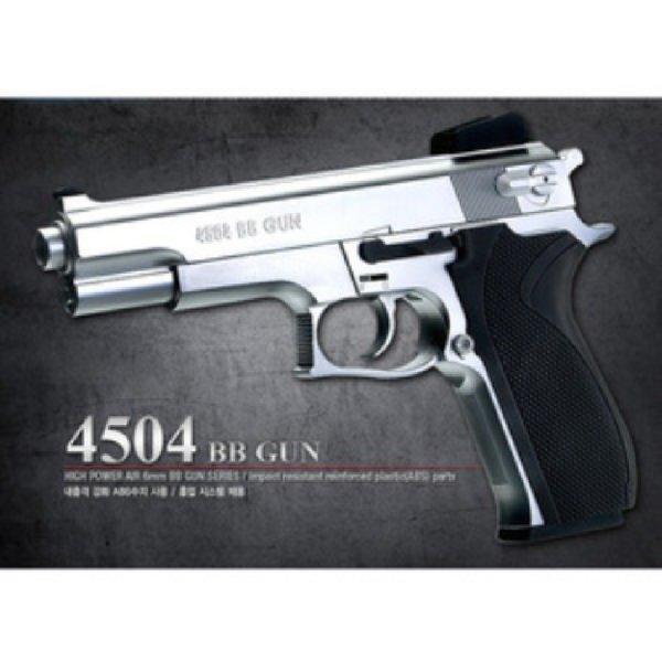 4504 BB GUN 작동완구 장난감총 서바이벌 상품이미지