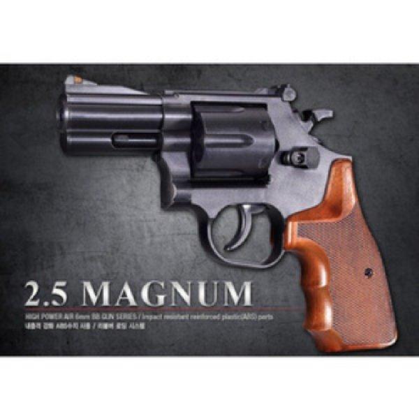2.5 MAGNUM 작동완구 장난감총 서바이벌 상품이미지