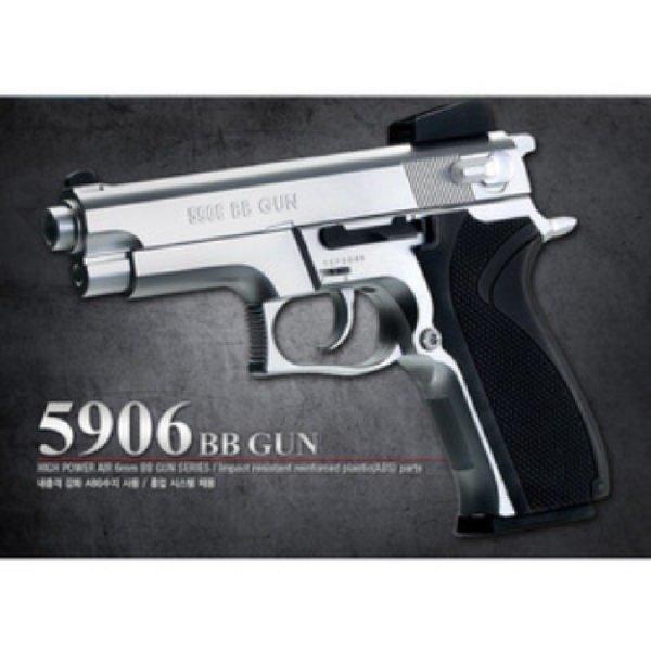 5906 BB GUN 작동완구 장난감총 서바이벌 상품이미지