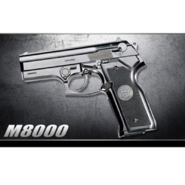 M8000 핸드건 작동완구 장난감총 서바이벌 상품이미지