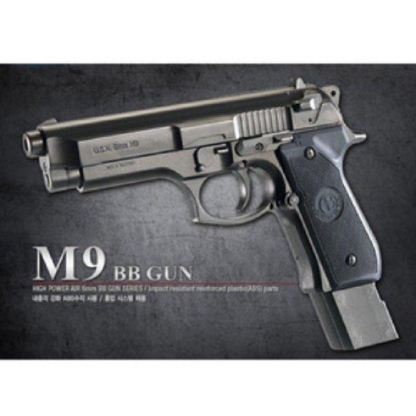 M9 BB GUN 작동완구 장난감총 서바이벌 상품이미지