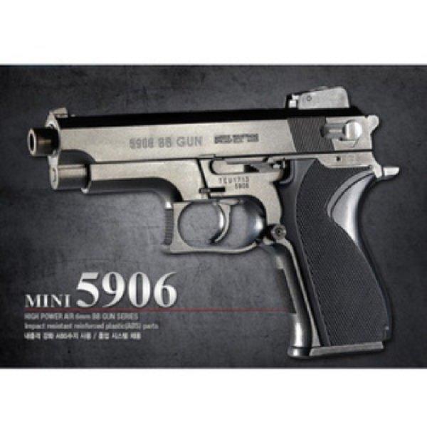 MINI 5906 작동완구 장난감총 서바이벌 상품이미지