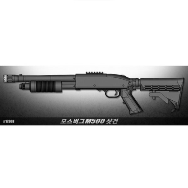 모스버그 M500 샷건 작동완구 장난감총 서바이벌 상품이미지