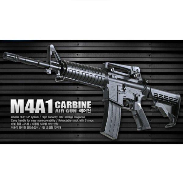 M4A1 에어건 작동완구 장난감총 서바이벌 상품이미지