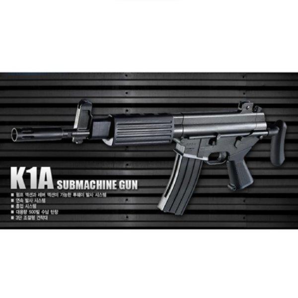K1A 에어건 작동완구 장난감총 서바이벌 상품이미지