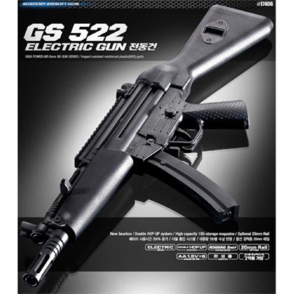 GS 522 전동건 작동완구 장난감총 서바이벌 상품이미지