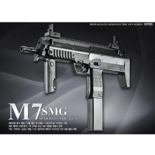 M7 SMG 세미전동건 작동완구 장난감총 서바이벌 상품이미지