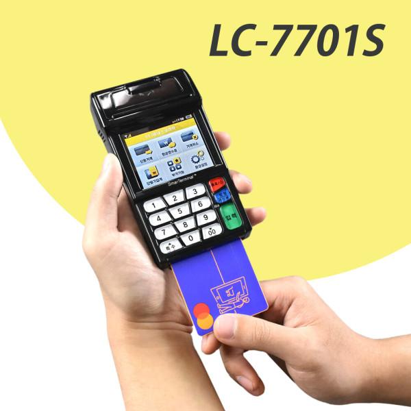 무선카드단말기 SM7701 비대면결제 신규가맹신청(법인) 상품이미지