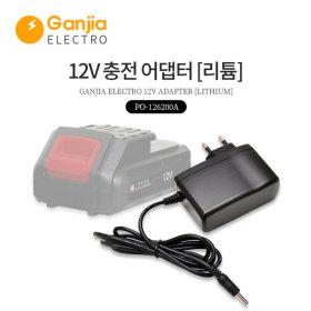 스위스 밀리터리 SL-12V/SML1200C/1200G 12V 충전기