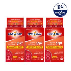 원어데이 멀티비타민 우먼 60정 3개 (+선물박스)