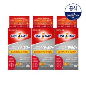 원어데이 멀티비타민 우먼 50플러스 60정 3개 +쇼핑백