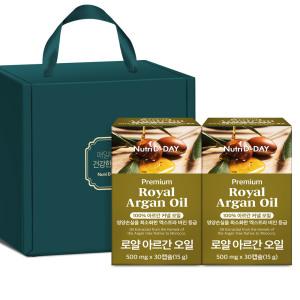 100% 식물성 식용 로얄 아르간 오일 손잡이 선물세트