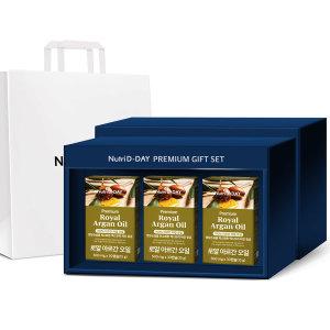 100% 식물성 식용 로얄 아르간오일 3박스 선물세트