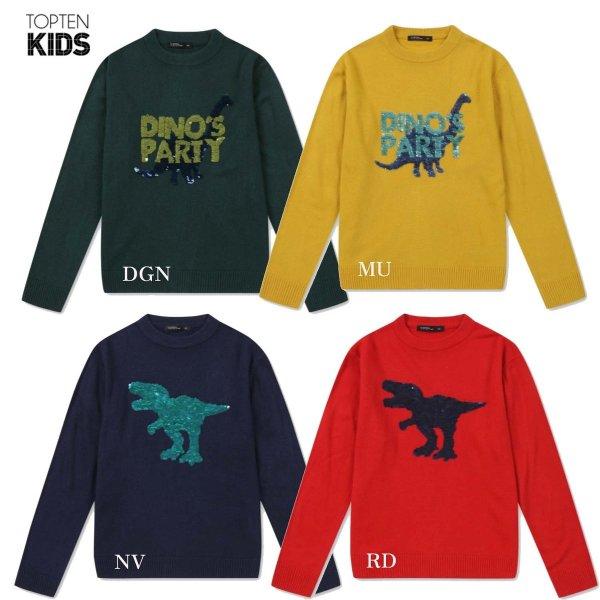 (신세계하남점)MKA4ER1901   남아) 더블시퀸 스웨터 상품이미지