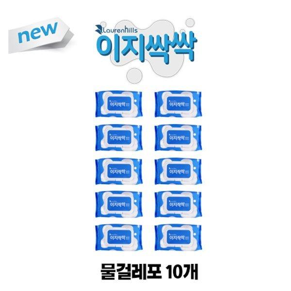 NEW 이지싹싹 물걸레청소포 10팩(총 300매) 상품이미지