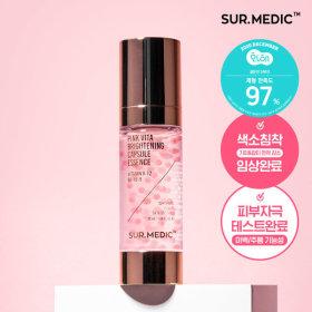 써메딕+ 핑크 비타 브라이트닝 캡슐 에센스 (봄봄15%)