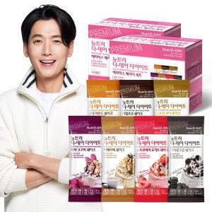 아이스크림맛 다이어트쉐이크 해피믹스 패키지 28포