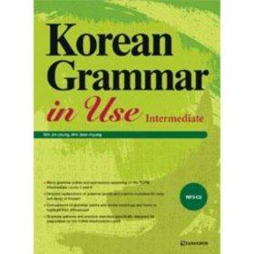 KOREAN GRAMMAR IN USE INTERMEDIATE(CD1포함)