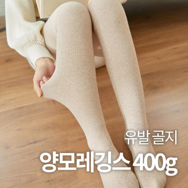 양모 골지 유발 레깅스 마약레깅스 융털 기모레깅스 상품이미지