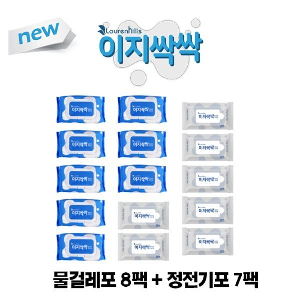NEW 이지싹싹 간편 청소포 1세트 (물걸레포 8팩 +정전기포7팩) 상품이미지