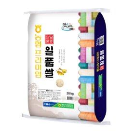 (행사상품)[20년산]농협프리미엄_예천일품쌀_20KG 포