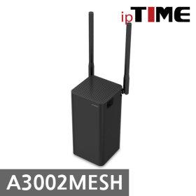 ipTIME A3002MESH 기가 와이파이 무선공유기 (블랙)