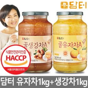 꿀유자차 A 1kg+꿀생강차 1kg : 새콤달콤~