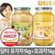 꿀유자차 A 1kg+꿀모과차 1kg : 새콤달콤~
