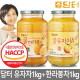 꿀유자차 A 1kg+꿀한라봉차 1kg : 새콤달콤~