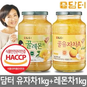 꿀유자차 A 1kg+꿀레몬차 1kg : 새콤달콤~