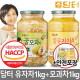 꿀유자차 A 1kg+꿀모과차 1kg : 새콤달콤~/안전포장