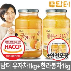 꿀유자차 A 1kg+꿀한라봉차 1kg : 새콤달콤~/안전포장