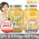 꿀유자차 A 1kg+꿀레몬차 1kg : 새콤달콤~/안전포장