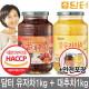 꿀유자차 A 1kg+꿀대추차 1kg : 새콤달콤~/안전포장