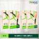 동국제약 센시안 의료기기 워크2+릴렉스 2세트
