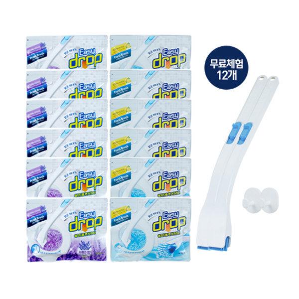이지드롭 변기크리너(핸들2개+브러쉬144개(라벤더+레몬)+무료체험분12개) 상품이미지