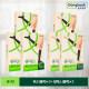 동국제약 센시안 의료기기 워크3+릴렉스 3세트