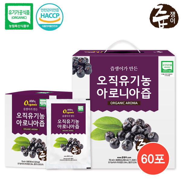 즙쟁이 유기농 아로니아즙 1박스 60포 상품이미지