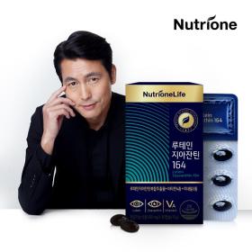 뉴트리원라이프 루테인지아잔틴164(1박스  1개월분)