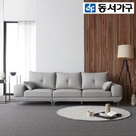착불 티오 4인용 천연가죽 소파 DF918660