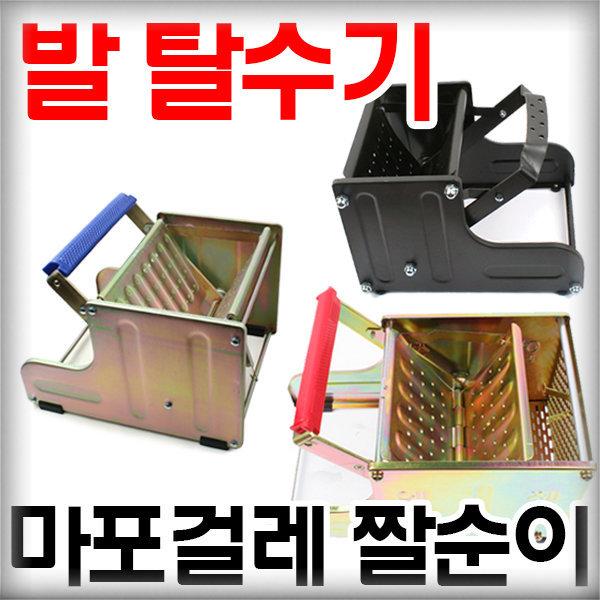 마포걸레탈수기/대걸레짤순이/마포탈수기/21번지 상품이미지